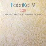 fabrika19_catalog